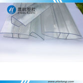 H and U Types Polycarbonate PC Accessories