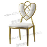 Wedding Chair YC-B69