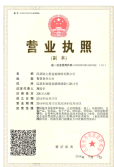 Certificate for factory pumps, droppers and caps