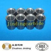tungsten carbide sleeve/pipe