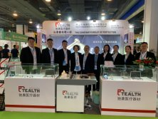 Welcome to 2019 Sino-Dental Exhibition