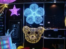 2011 Lighting Expo in Japan