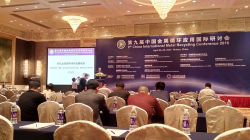 9th China international metal recycling conference 2016