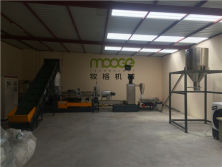 MOOGE PP PE GRANULATION MACHINE IN DUBAI