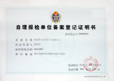 Self exporting certificate