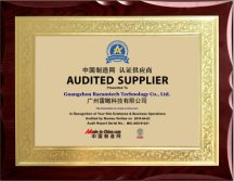 Recamtech was awarded the certified supplier plaque by MIC