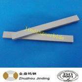 tungsten carbide flat bars/strips