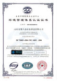 14001 Environmental Management System Certification