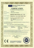 CE Certificate for Electric Screen