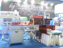 2012 China exihibition-- Automatic Plastic Forming Machine
