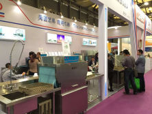 2016 Shang Hai Hotel Equipments Exposition