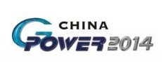 2014 13th China (Shanghai) International Power Equipment and Generator Expo