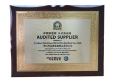2017 Made in China Certified Supplier