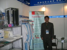 Semicon Exhibition 2007