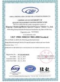 ISO 9001 quality certificate.
