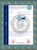CE Mechanical Certification