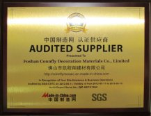 Audited Supplier