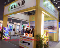 2014 GUANGZHOU INTERNATIONAL LIGHT FAIR