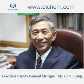 Executive Deputy General Manager
