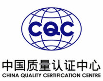 CHINA QUALITY CERTIFICATION CENTRE