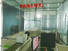 Laser partickle size testing center