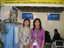 Semicon Exhibition 2006