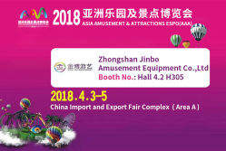 Asia Amusement & Attractions Expo 2018(AAA)