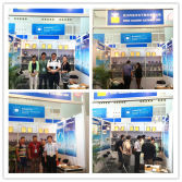 Radarking Attended the 118th Autumn Canton Fair