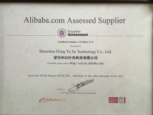 ASSESSED SUPPLIER FROM ALIBABA.COM