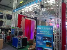 Guangzhou Prosound+Lights Exhibition--RK