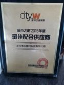 Selected as the best supplier by City.W