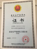 Safety production standardization of three enterprises certificate