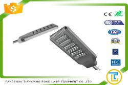 TXLED-06 LED STREET LIGHT