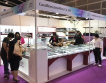 Sep 15th-19th Hong Kong International Jewelry Show 2017