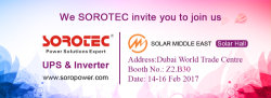 SORO will attend the 2017 Solar Middle East Exhibition in Dubai- Welcome to visit us at Booth Z2.B30