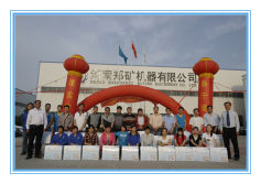 ZK′s seventh sports meeting