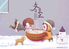 Chinese traditional holiday