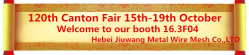 Welcome to our Canton Fair booth 16.3F04-professional steel grating/galvanized grating manufacturer
