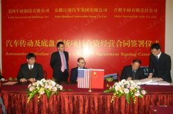 JAC Group Subsidiary Joint Venture with American Axle & Manufacturing Announces in China