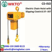 50%Discounts Promotion for Electric Chain Hoist with Hook with Overload Clutch-1T