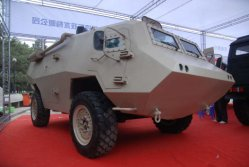 Military Armored Vehicle online