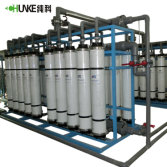 120T/H UF system waste water treatment plant
