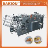 Hot sell HBJ-D Carton Erecting Machine
