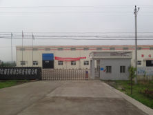 Our Factory in Hubei