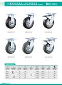 FOSHAN HAOLUN CATALOGUE-HEAVY DUTY PU CASTER/WHEEL