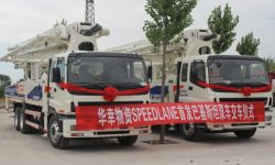2 Zoomlion Pump Trucks to Pakistan