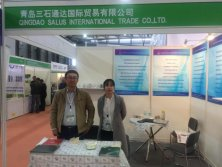 FERTILIZER EXHIBITION