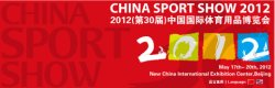 China Sport Fair in Beijing 2012