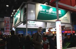 2013 Exhibition News