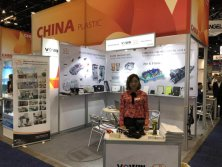 NPE Exhibition in USA 2018